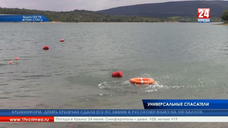 В Крыму завершилось первенство по многоборью среди аварийно-спасательных отрядов «КРЫМ-СПАС»