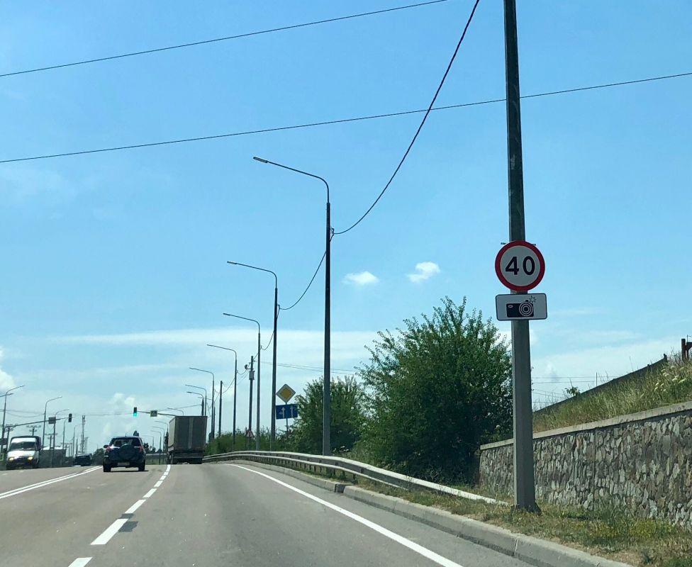 Скорость движения по объездной дорогое Симферополя снизили до 40 км/ч