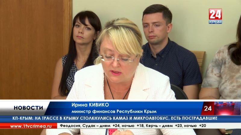 Крым вошёл в пятёрку лидеров по росту собственных доходов