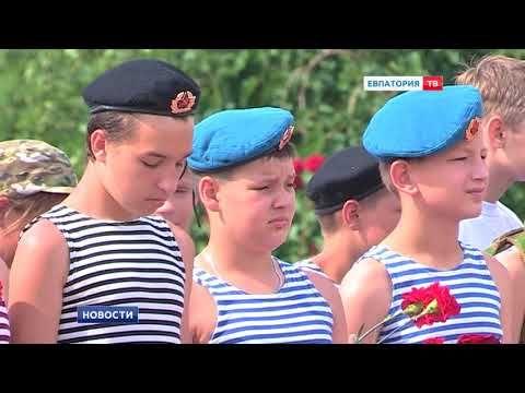 День памяти и скорби собрал евпаторийцев на Красной горке