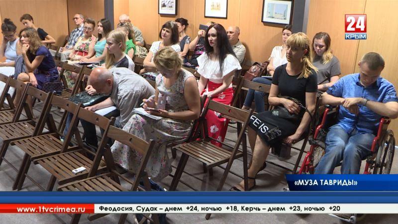 Редакция «Литературной газеты» ищет талантливых авторов среди молодых писателей Крыма