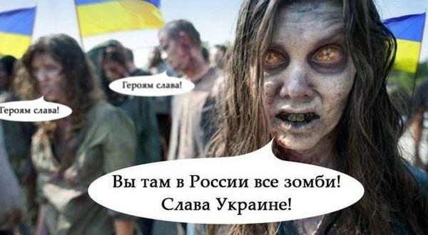 Севастопольские «люби друзи» украинского угара