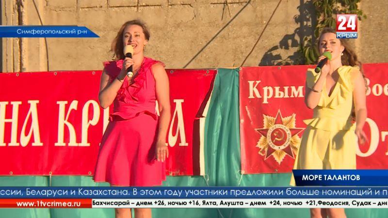 Вдохновлённые морем: в Николаевке второй раз прошёл международный конкурс «Черноморские звёзды»