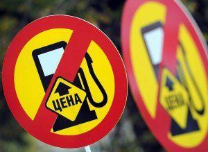 Цены на бензин в Крыму продолжают расти