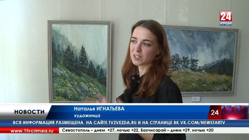 «Пена дней»: в Симферополе открылась выставка художницы Натальи Игнатьевой