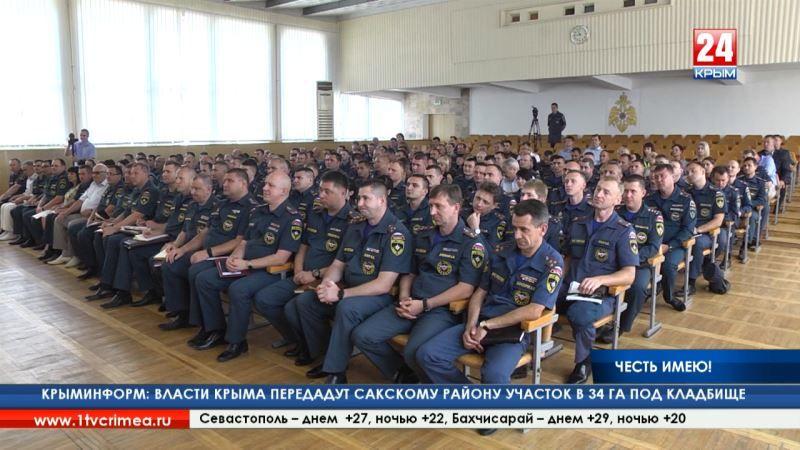 В Крыму представили нового врио начальника ГУ МЧС России по Республике