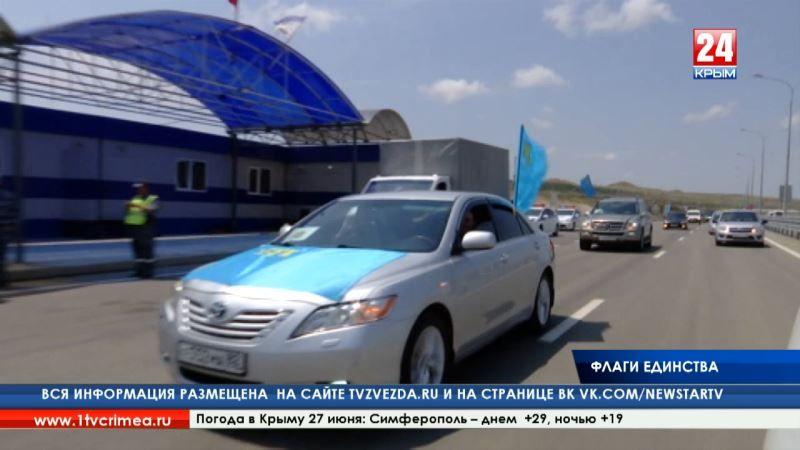 В День крымскотатарского флага масштабный автопробег объединил жителей полуострова и Краснодарского края
