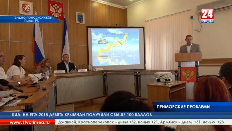 Сергей Аксёнов на выездном заседании в Феодосии обсудил стратегию социально-экономического развития приморского города
