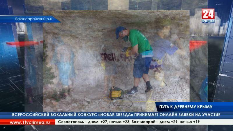 В Крыму стартует третий этап акции «АрхиоМост. Путь к древнему Крыму». Волонтёры приведут в порядок пещерный город Качи-кальон
