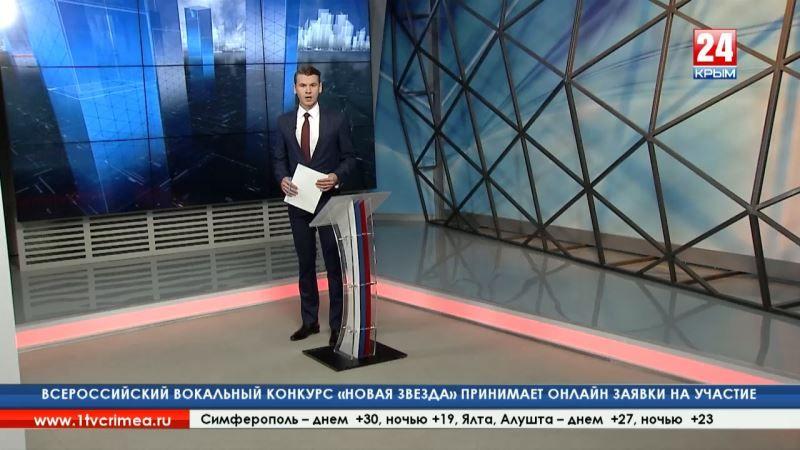 Общественная палата Крыма опубликует досье с персоналиями украинских политиков и госслужащих, угрожающих жителям полуострова