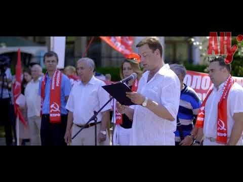 Коммунисты Крыма задекларировали свое мнение о пенсионной реформе