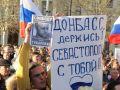 Скандальное решение правительства Севастополя будет изменено