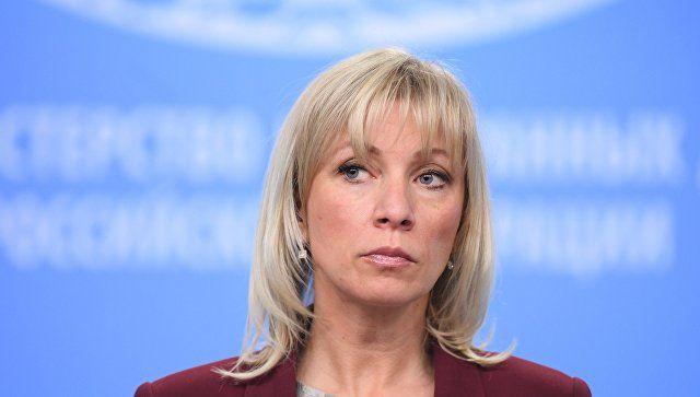 Захарова отреагировала на отставку Джонсона стихами Лермонтова