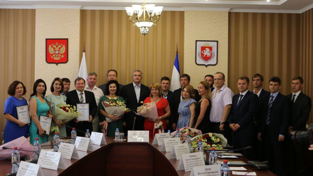 Арина Новосельская приняла участие в торжественном награждении работников культуры