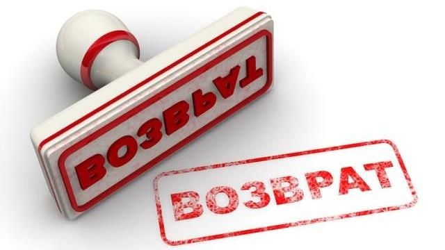 Минфином Крыма обеспечен возврат денежных средств взыскателям – физическим лицам в сумме более 484 тысячи рублей