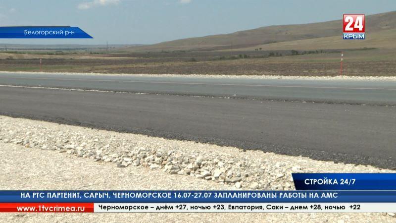 Готова на 34%: общественники проверили ход строительства трассы «Таврида»