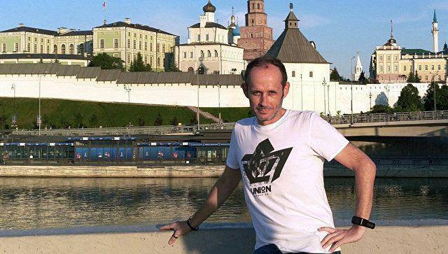 """""""Хочу здесь жить!"""" Почему иностранные болельщики остаются в России"""