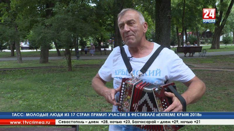 Владимир из Владимира дарит гостям и жителям крымского полуострова свои авторские песни