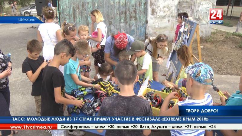 Причал добра: волонтёры из Щёлкино преображают город
