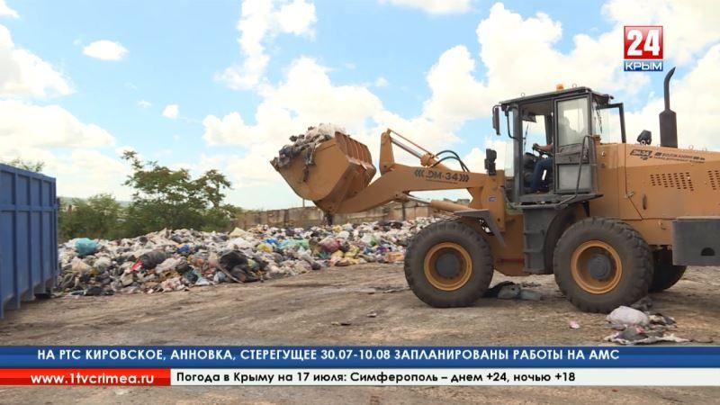 В Бахчисарайском районе ликвидируют очередную стихийную свалку: уже вывезли около 250 кубов мусора с территории более четырех тысяч квадратных метров