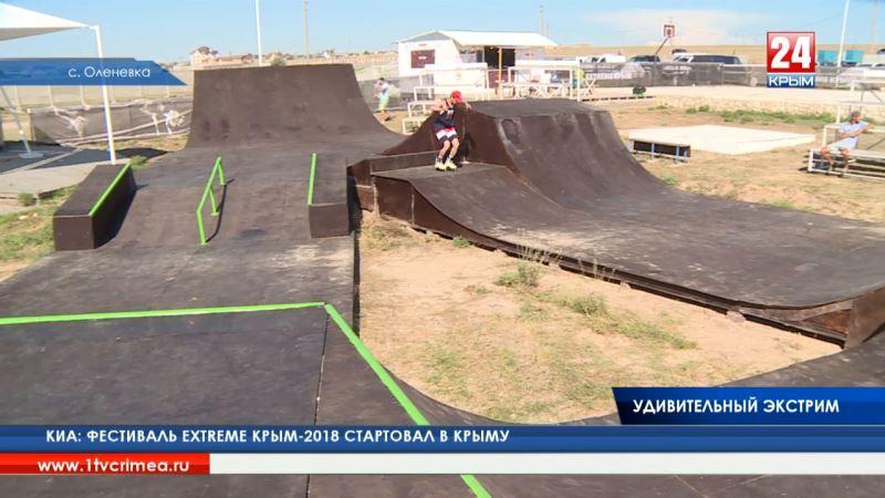 За своей порцией адреналина. На фестиваль «EXTREME Крым» уже зарегистрировались больше семи тысяч человек