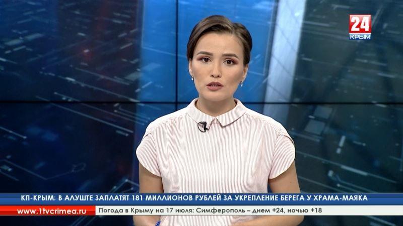 Экстренное предупреждение от МЧС: 17 июля в Крыму ожидают шквальный ветер, сильные ливни и град