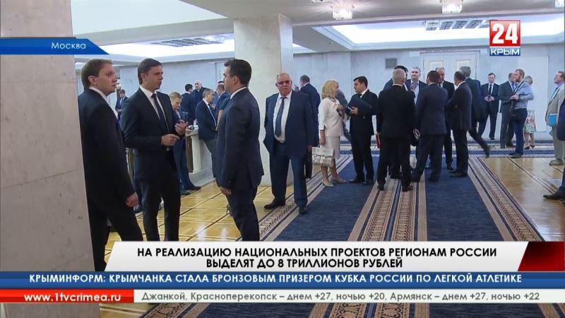 Сергей Аксёнов принял участие в заседании Правительственной комиссии по региональному развитию в РФ в Москве