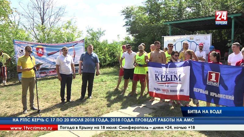 В Симферополе провели первенство Крыма по гребле на байдарках и каноэ, а также провели любительский турнир под названием «Морской бой»