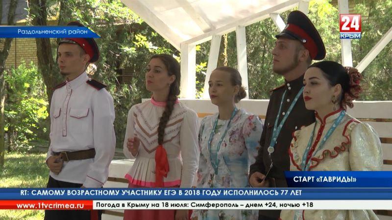 От ста тысяч до миллиона рублей на собственные проекты. В Крыму стартовал молодёжный образовательный форум «Таврида»