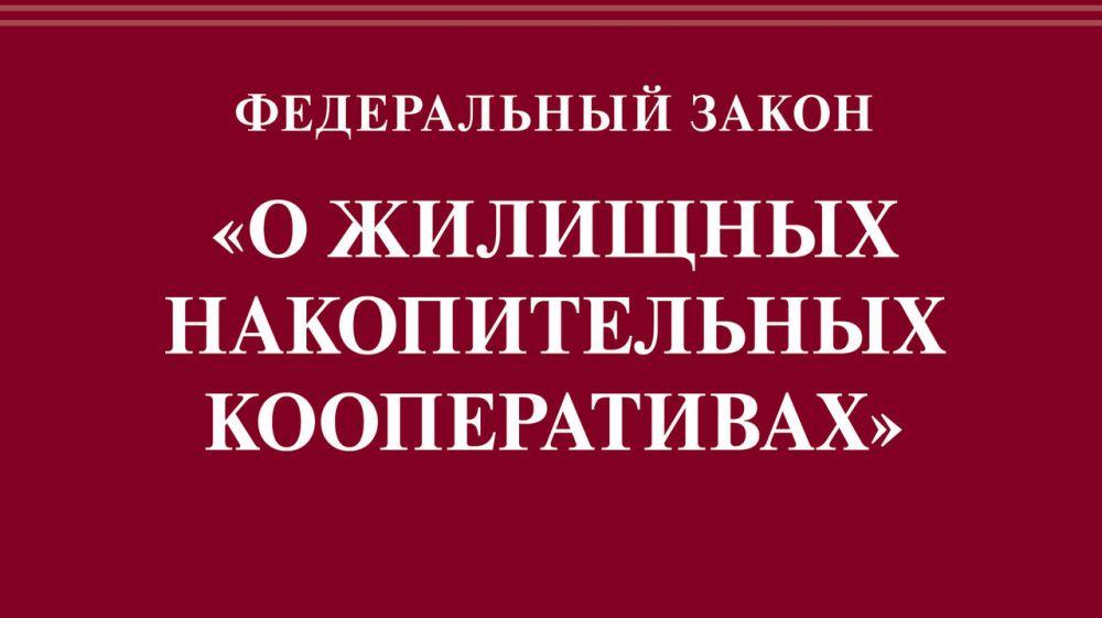 Передача квартиры члену жилищного кооператива осуществляется после того, как жилое помещение станет собственностью кооператива — Александр Спиридонов