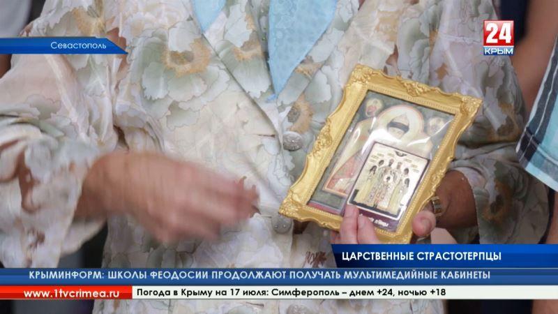 К 100-летию расстрела царской семьи. В севастопольском Соборе Царственных Страстотерпцев открылась памятная выставка