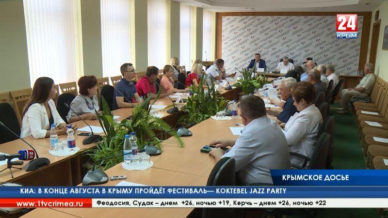 Председатель Общественной палаты РК Г. Иоффе: «Мы создаём досье, в которое будем включать тех людей, которых мы называем крымоненавистниками»