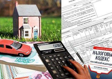 Налоговые органы Республики Крым завершили массовый расчёт транспортного и земельного налога за 2017 год
