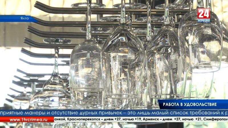 Каникулы с пользой! Российские студенческие отряды проходят практику в лучших гостиницах ЮБК