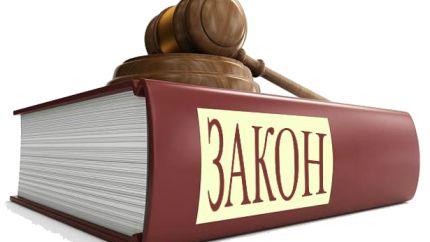 ПАО «Российский национальный коммерческий банк» вошел в перечень банков, в которых можно открыть спецсчет для обеспечения заявок