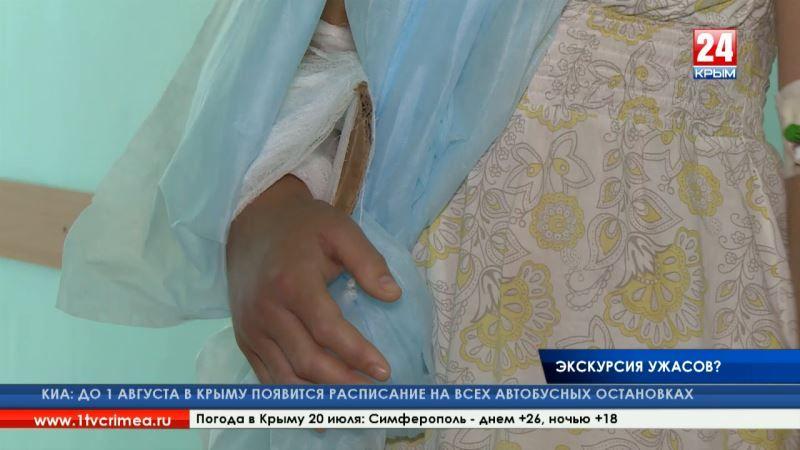 Пострадавшая в «Тайгане»: «Я хочу, чтобы Олег Зубков отменил прогулки со львами. Это опасно для жизни!»