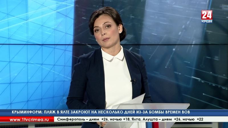 240-килограммовую мину времён Великой Отечественной войны взорвут в акватории ялтинского Приморского пляжа 23 июля в 4 утра