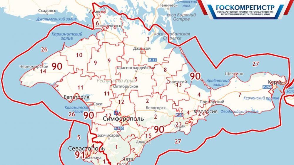 Совет министров Республики Крым принял решение о применении результатов государственной кадастровой оценки земельных участков — Александр Спиридонов