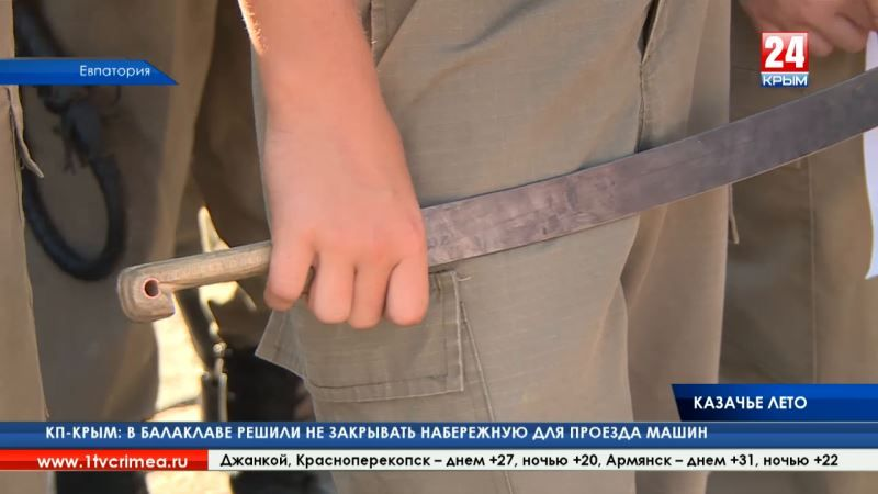 Как казаки лето проводили: ребята со всего Крыма съехались в Евпаторию на республиканский этап военно-спортивной игры «Казачий сполох»