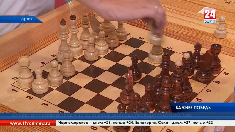 Сыграть с 15 оппонентами сразу. Сергей Карякин в Международный день шахмат провёл сеанс одновременной игры с артековцами
