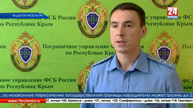 Граница на замке. В автомобильном пункте пропуска «Джанкой» был задержан гражданин Украины, пытавшийся попасть в Крым по поддельным документам