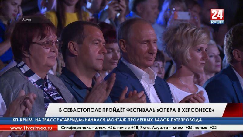 Солисты из Германии, Италии и России выступят в Севастополе на уже втором по счёту фестивале «Опера в Херсонесе»