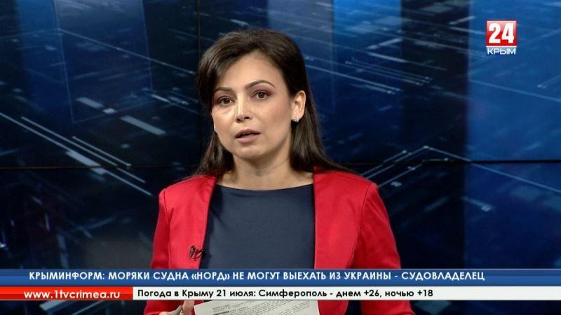 240-килограммовую мину времён ВОВ взорвут в акватории ялтинского Приморского пляжа 21 июля в 4 утра