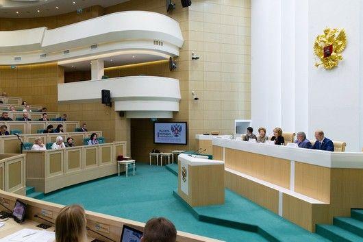 В Совете Федерации Федерального Собрания РФ завершилось трехдневное VIII пленарное заседание Палаты молодых законодателей