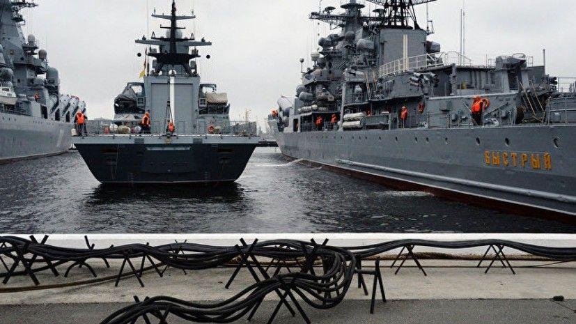 Рейд в Севастопольской бухте перекроют из-за репетиций и парада в День ВМФ