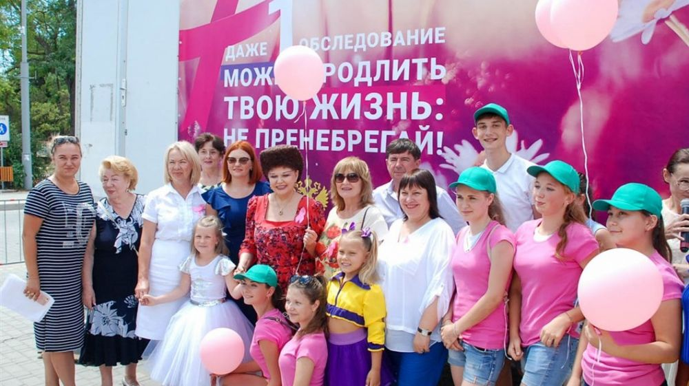 В Евпатории состоялась акция по профилактике молочной железы «Розовая ленточка»