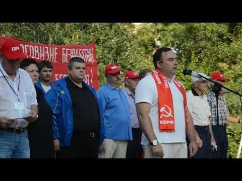 В Феодосии прошел митинг против пенсионной реформы