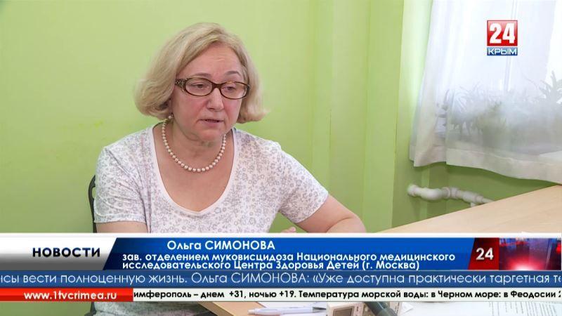 Муковисцидоз – не приговор! Ведущие специалисты из России и Крыма обсуждали методы борьбы со страшным недугом