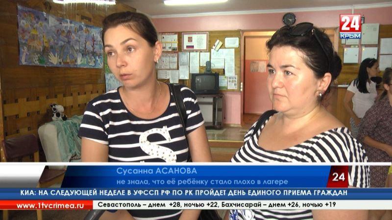 Детей из феодосийского лагеря «Вымпел» родители увозят домой с симптомами расстройства желудка