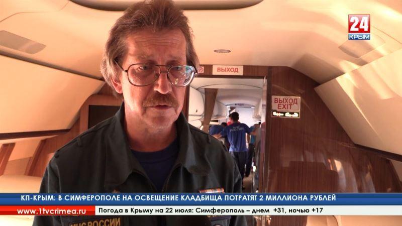 Двух маленьких крымчан с врождённым пороком сердца спецборт МЧС эвакуировал в Москву для лечения